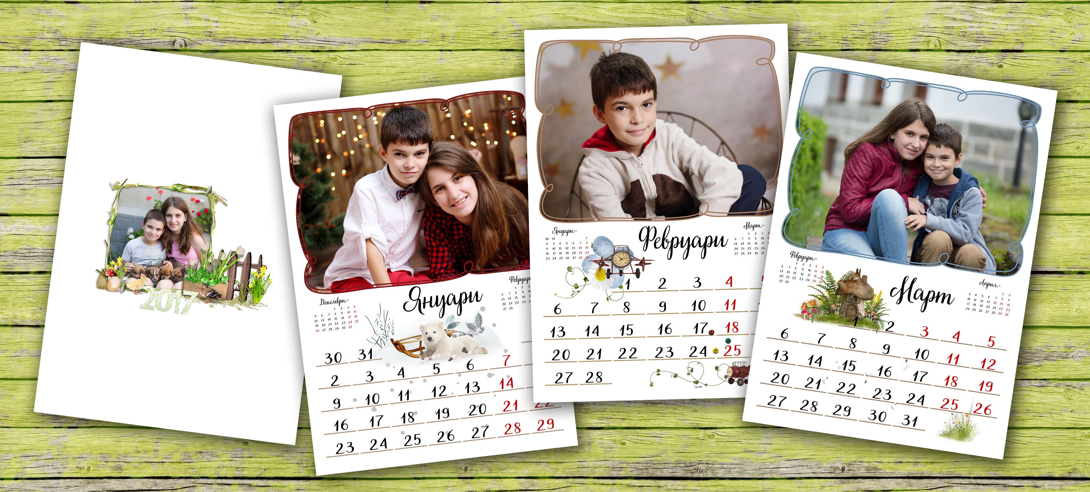 calendars_blog